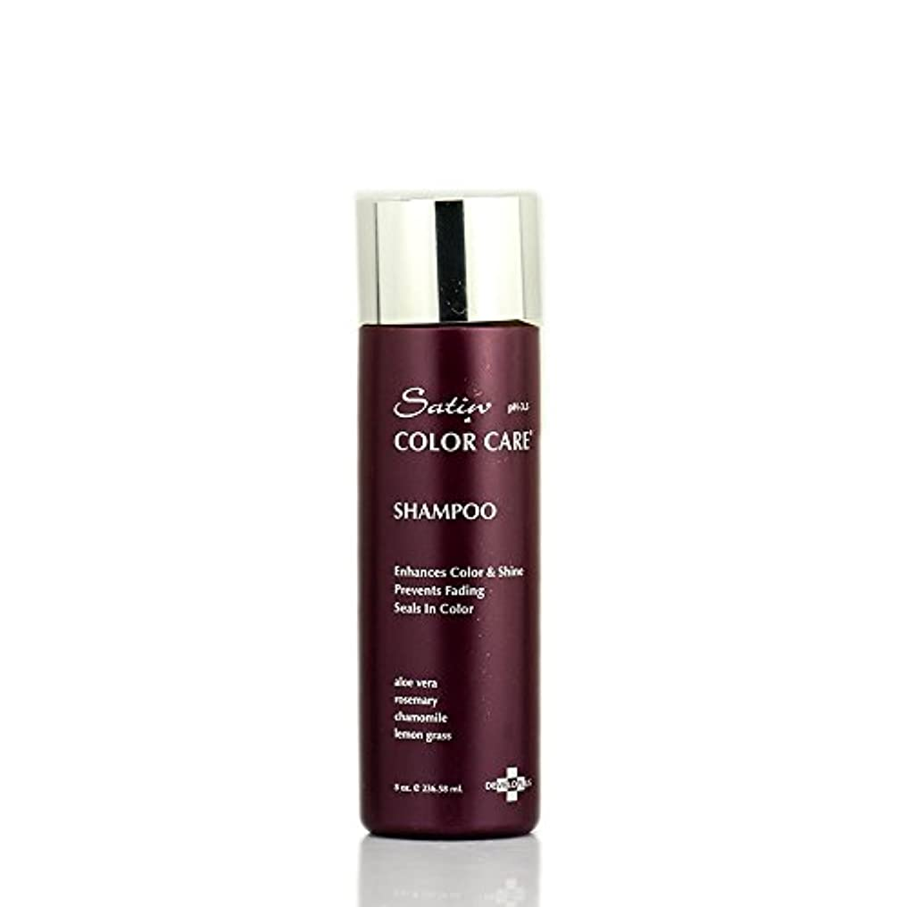 省略する憲法欺Developlus Satin Color Care Conditioner 6oz Tube by Developlus
