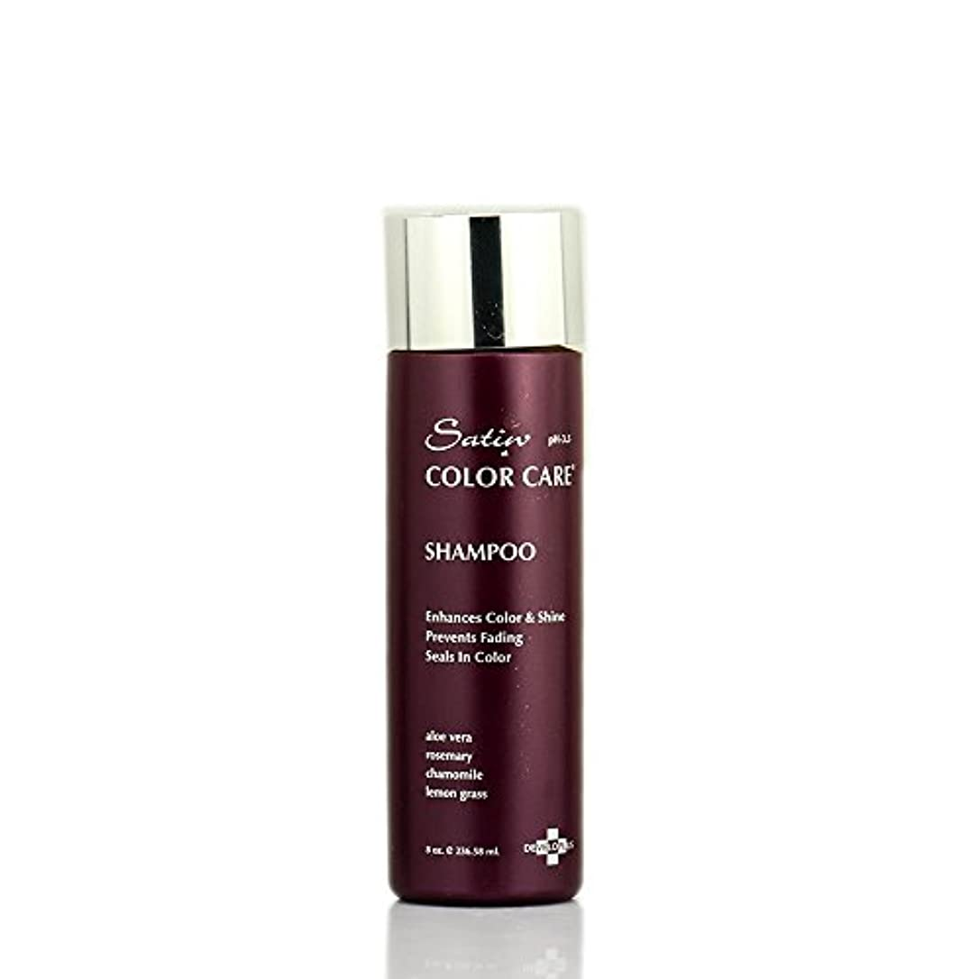 カナダ気付く自動Developlus Satin Color Care Conditioner 6oz Tube by Developlus