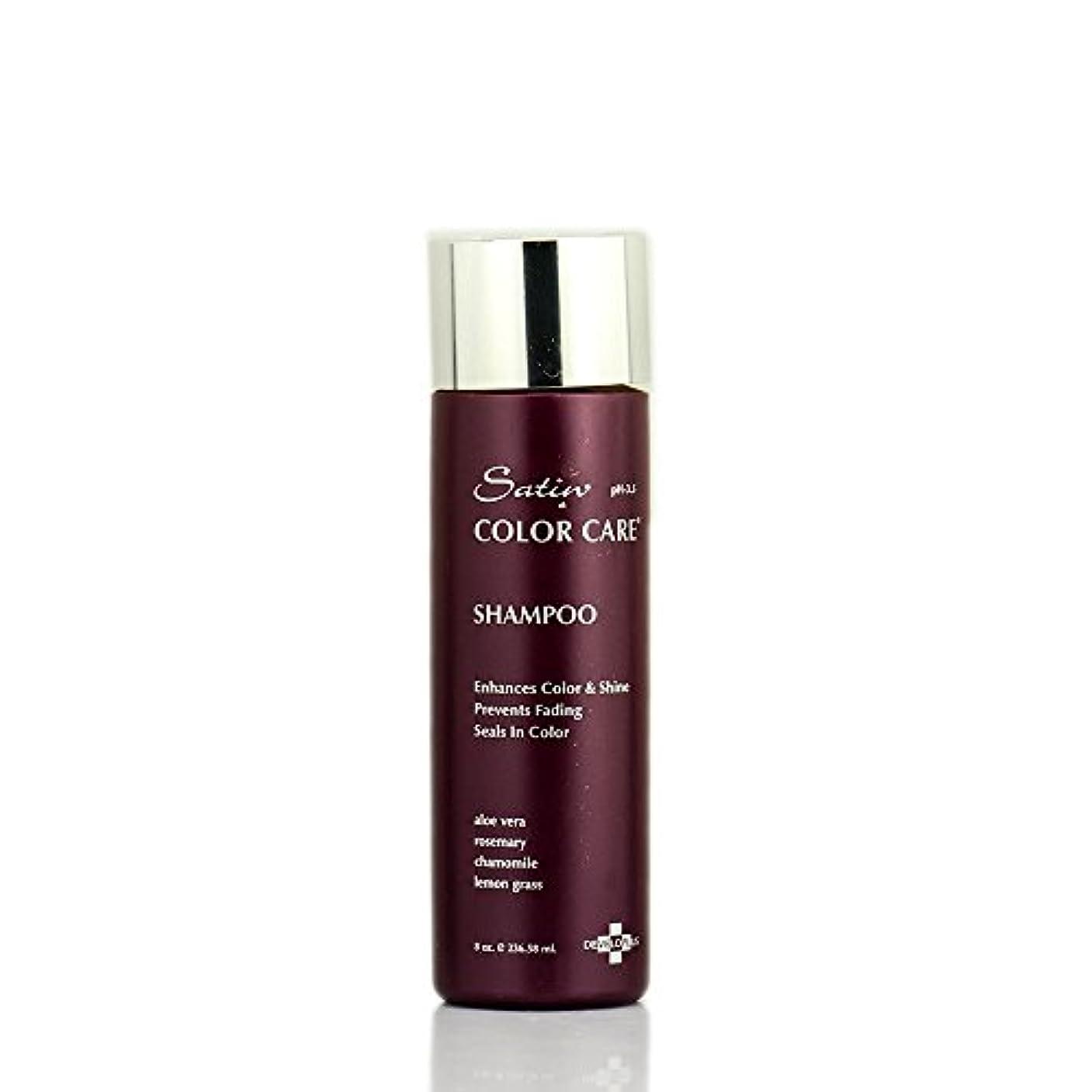 平らなネコ調和Developlus Satin Color Care Conditioner 6oz Tube by Developlus