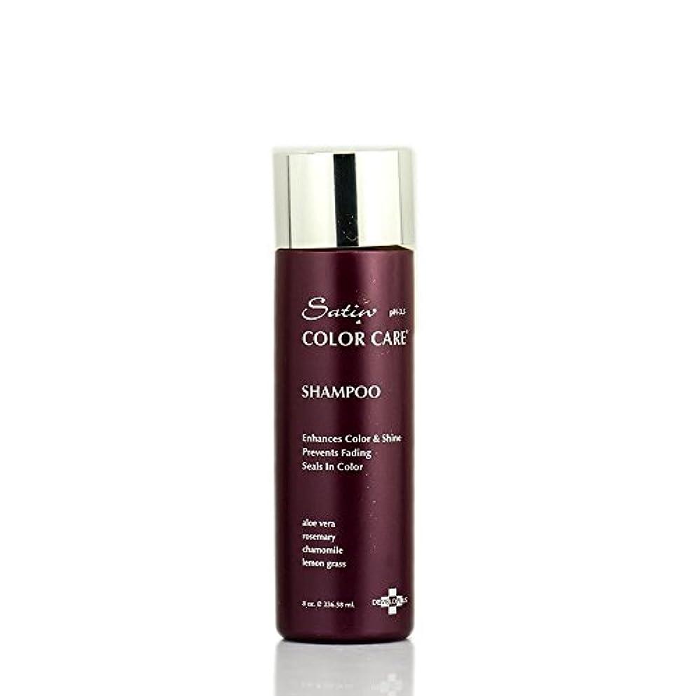 製作コーラスアベニューDeveloplus Satin Color Care Conditioner 6oz Tube by Developlus [並行輸入品]