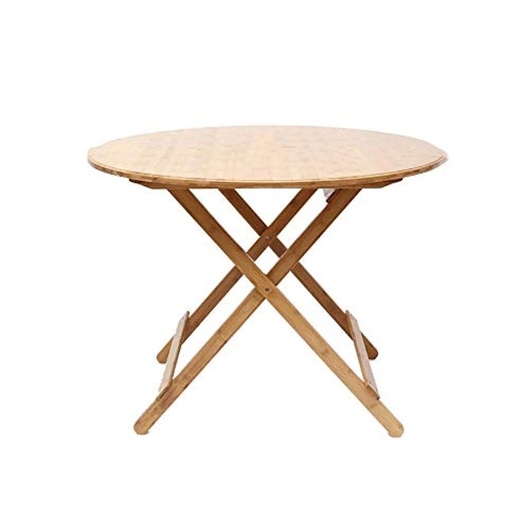 ジム東経度LJHA zhuozi 折りたたみ式テーブルラウンド、竹生産、優れた安定性、軽量キャリングベルト、200Kg積載量、4サイズ (サイズ さいず : 80 × 80 × 77cm)