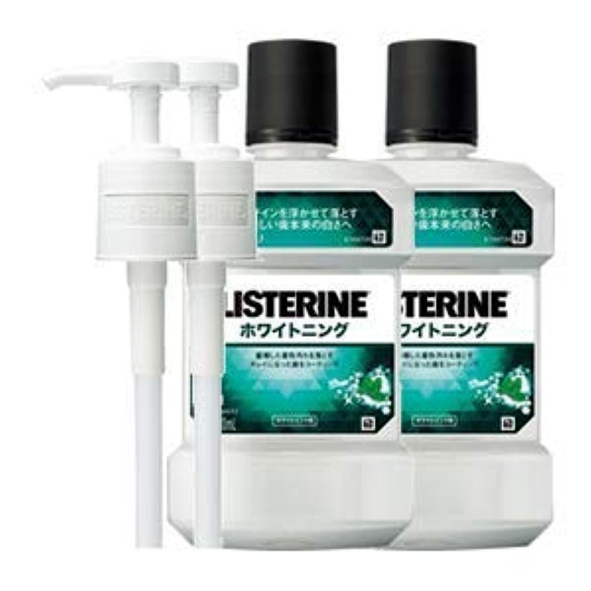 生き物甘い上級薬用 リステリン ホワイトニング (液体歯磨) 1000mL 2点セット (ポンプ付)