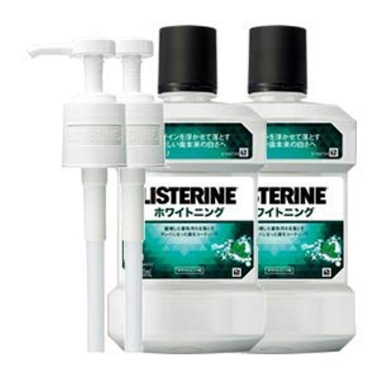 くつろぐ作動する持続的薬用 リステリン ホワイトニング (液体歯磨) 1000mL 2点セット (ポンプ付)
