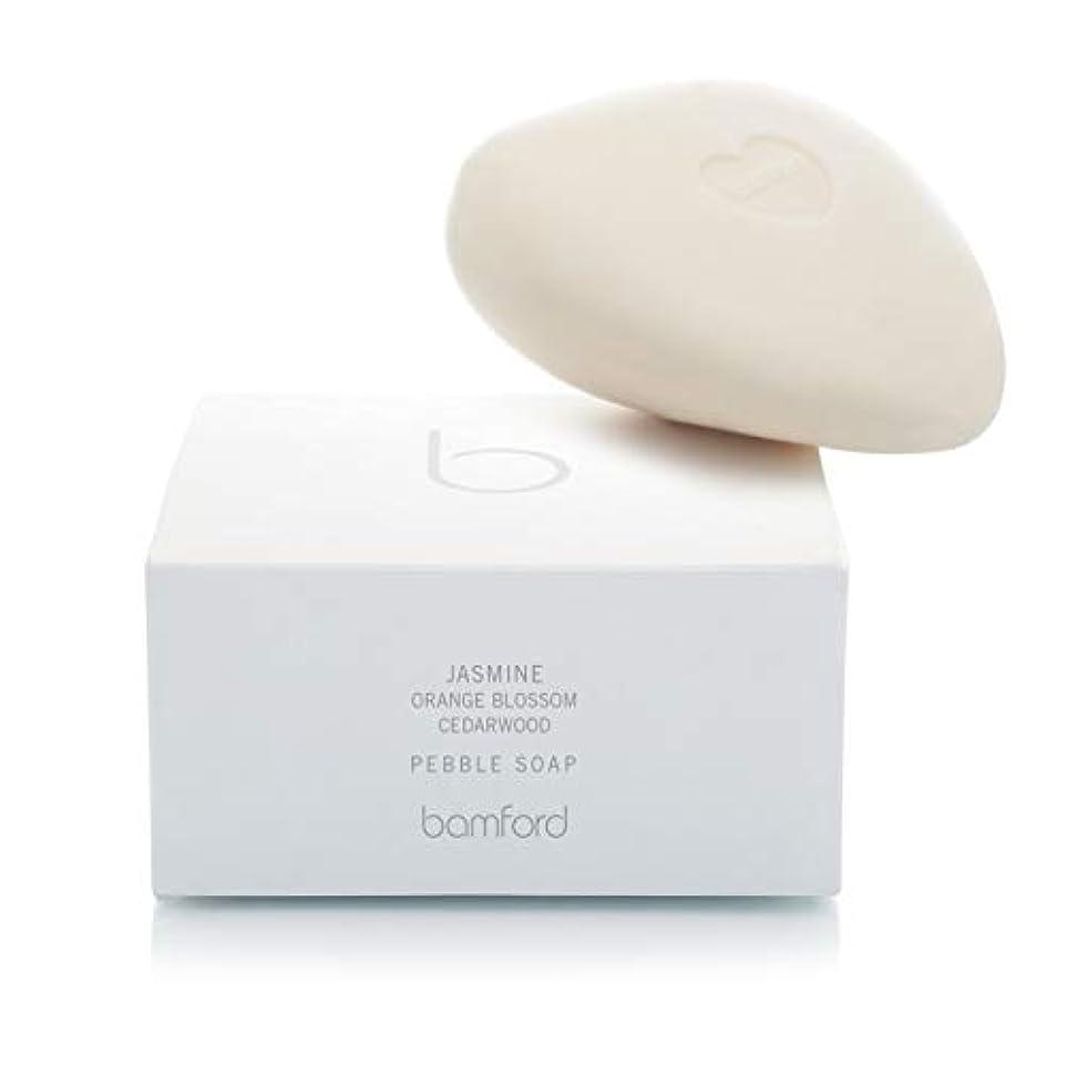 ゼロリング折り目bamford(バンフォード) ジャスミンペブルソープ 石鹸 250g