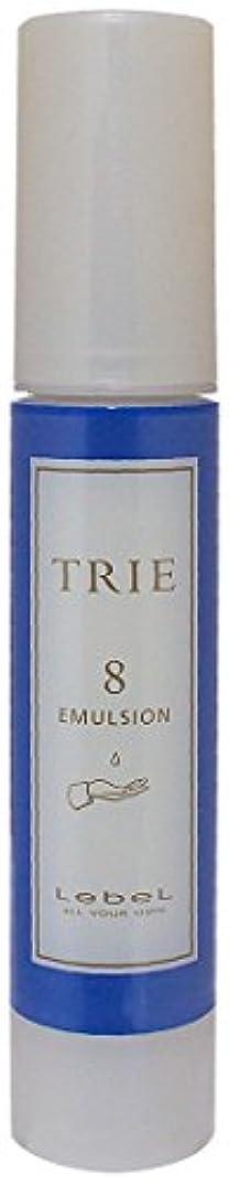 温度計等々渇きルベル トリエ エマルジョン8 50ml