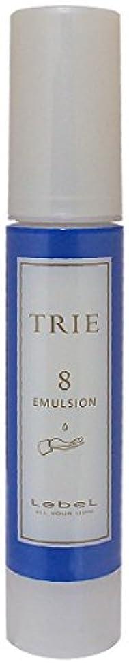 隣接するスリッパ平らなルベル トリエ エマルジョン8 50ml