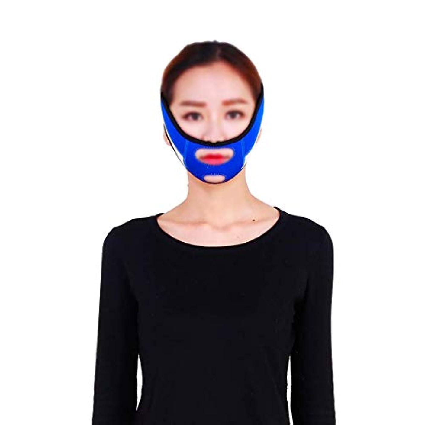不快な寛大なフロー引き締めフェイスマスク、たるみ肌を強化するために口を調整して滑り止め弾性伸縮性包帯を調整するための小さなVフェイスアーティファクトリフティングマスク