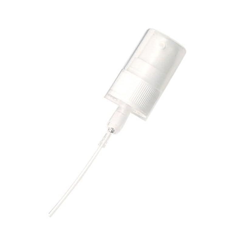 ナインへ果てしない縮約生活の木マッサージオイル専用ドロップポンプ付け替え用 直径24×105(mm)