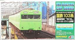 1/80 HO国電103系 No.1 クモハ103 ウグイス (山手線)
