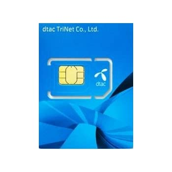 【Dtac】ハワイ・アメリカ本土 プリペイドSIM 10日 4G・3Gデータ通信無制限