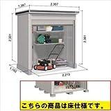 ヨド物置 エルモシャッター LOC-2211HF 床タイプ 一般型 結露低減材付タイプ 追加棟 ※追加棟施工には基本棟の別途購入が必要です カシミヤベージュ