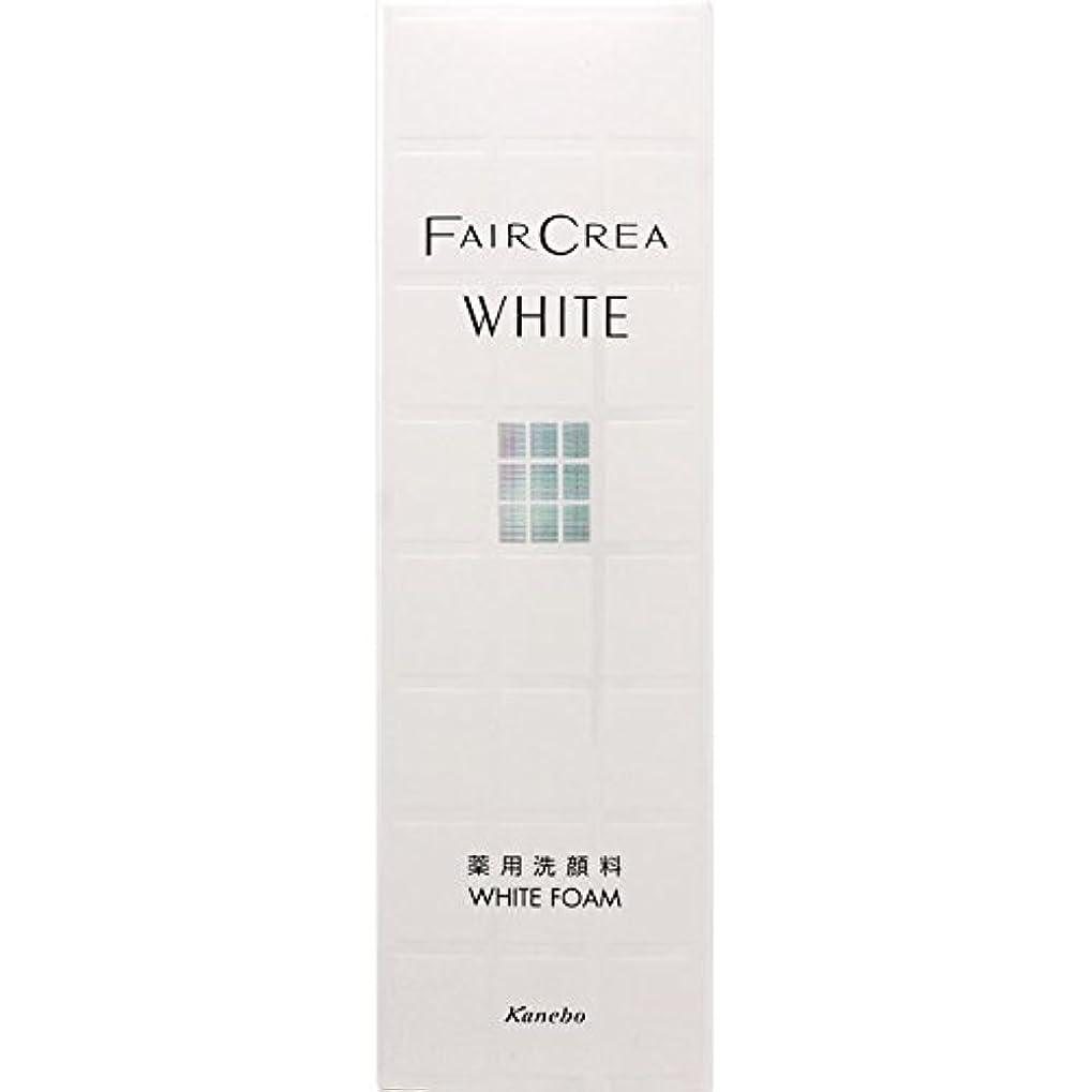 フェアクレア ホワイトフォーム 125g <27126>