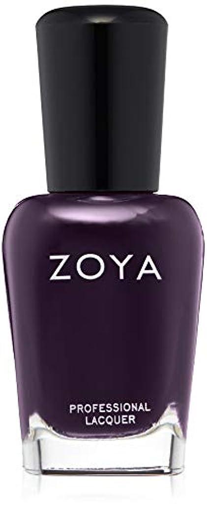 受ける体系的に瞑想的ZOYA(ゾーヤ) ネイルカラー ZP962 15mL LEIGHTON