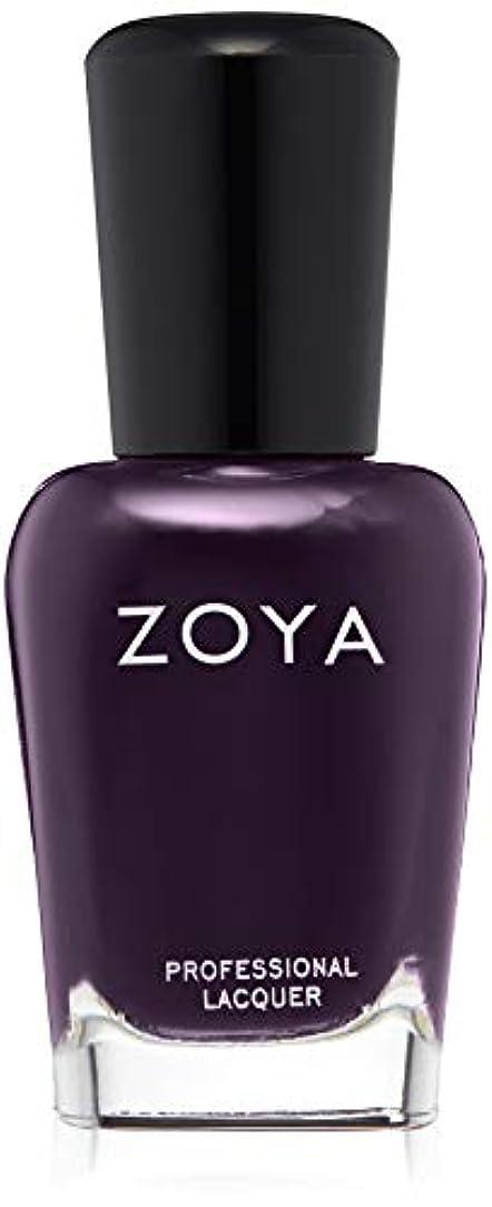 ZOYA(ゾーヤ) ネイルカラー ZP962 15mL LEIGHTON