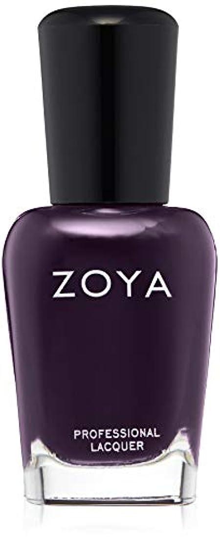 放棄する解放分類ZOYA(ゾーヤ) ネイルカラー ZP962 15mL LEIGHTON