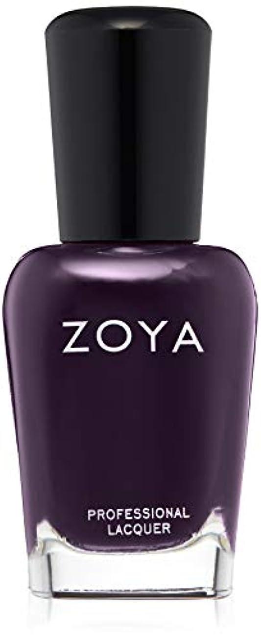 乱すぎこちない探検ZOYA(ゾーヤ) ネイルカラー ZP962 15mL LEIGHTON