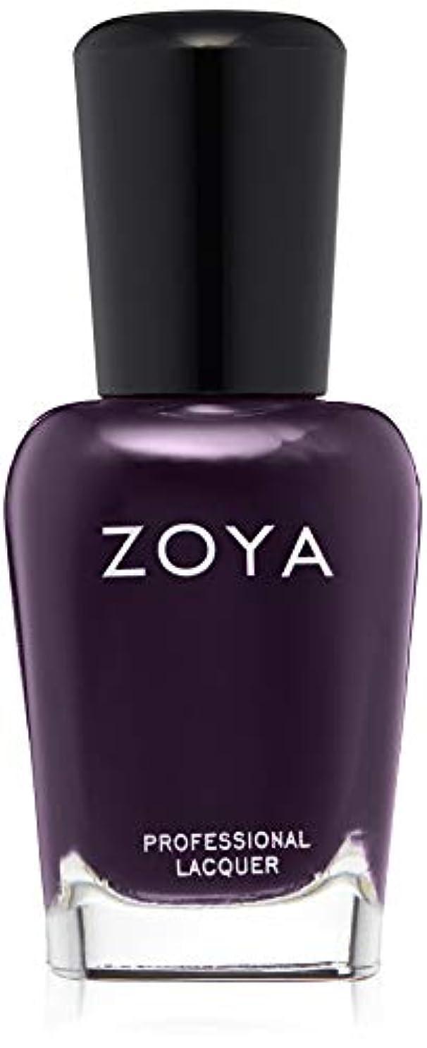 助けて意識的成り立つZOYA(ゾーヤ) ネイルカラー ZP962 15mL LEIGHTON