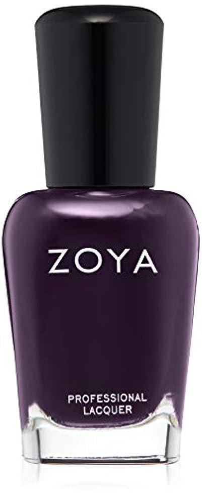 不均一好色な完璧ZOYA(ゾーヤ) ネイルカラー ZP962 15mL LEIGHTON
