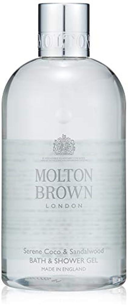 首謀者スポンジスリップシューズMOLTON BROWN(モルトンブラウン) ココ&サンダルウッド コレクション CO バス&シャワージェル