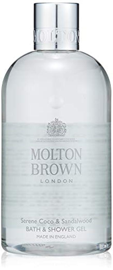 アクション実用的休眠MOLTON BROWN(モルトンブラウン) ココ&サンダルウッド コレクション CO バス&シャワージェル
