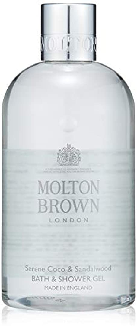 正直可愛い混乱させるMOLTON BROWN(モルトンブラウン) ココ&サンダルウッド コレクション CO バス&シャワージェル
