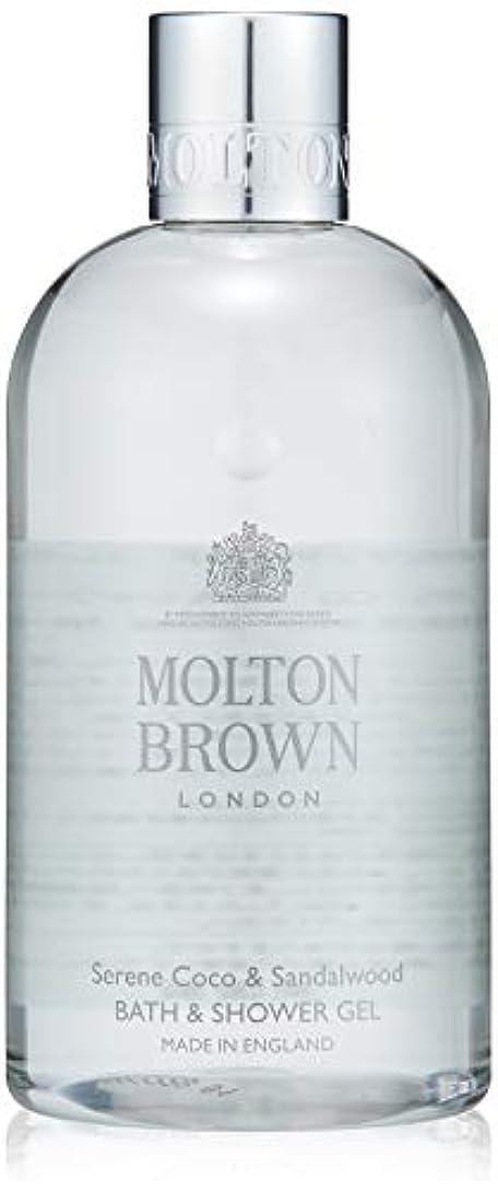 休日論理的ハムMOLTON BROWN(モルトンブラウン) ココ&サンダルウッド コレクション CO バス&シャワージェル