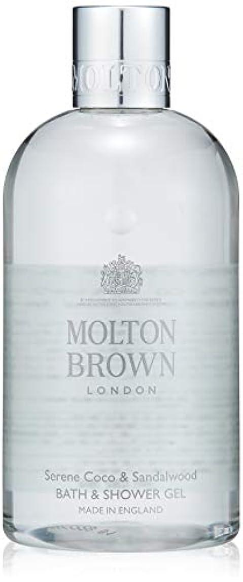 叫び声セーブ著名なMOLTON BROWN(モルトンブラウン) ココ&サンダルウッド コレクション CO バス&シャワージェル