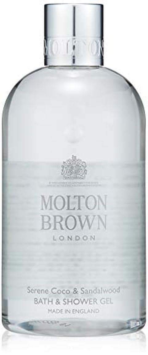 何もない赤字保持MOLTON BROWN(モルトンブラウン) ココ&サンダルウッド コレクション CO バス&シャワージェル