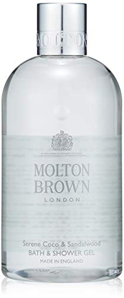 模索積分罹患率MOLTON BROWN(モルトンブラウン) ココ&サンダルウッド コレクション CO バス&シャワージェル
