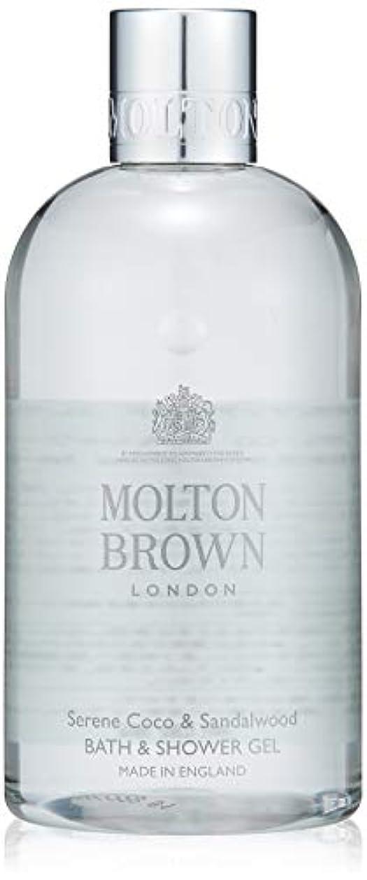落胆するコイン絶えずMOLTON BROWN(モルトンブラウン) ココ&サンダルウッド コレクション CO バス&シャワージェル