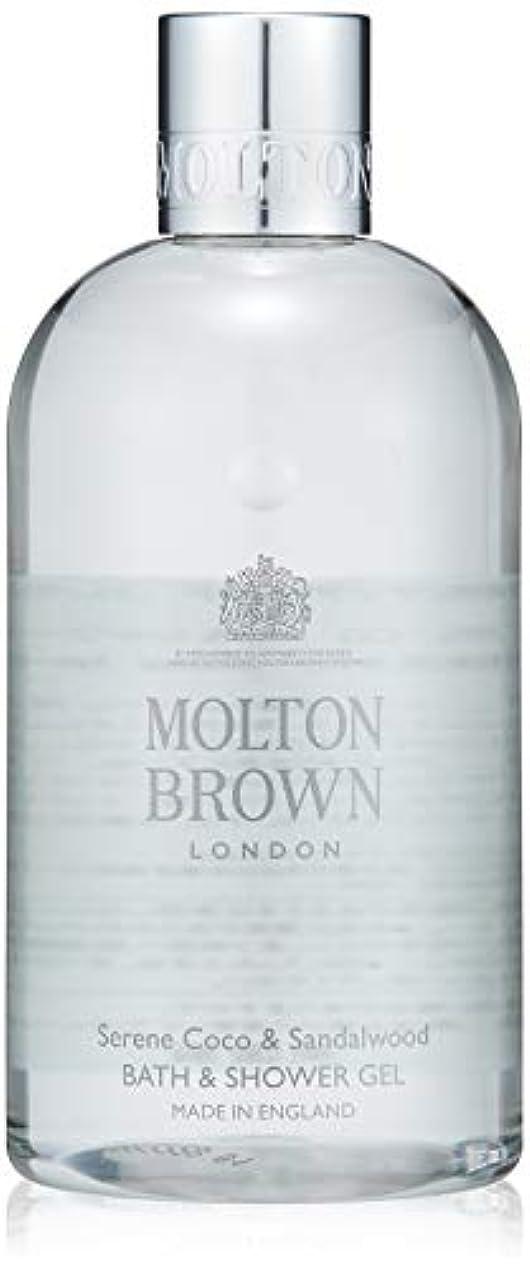 割り当て空気純粋なMOLTON BROWN(モルトンブラウン) ココ&サンダルウッド コレクション CO バス&シャワージェル