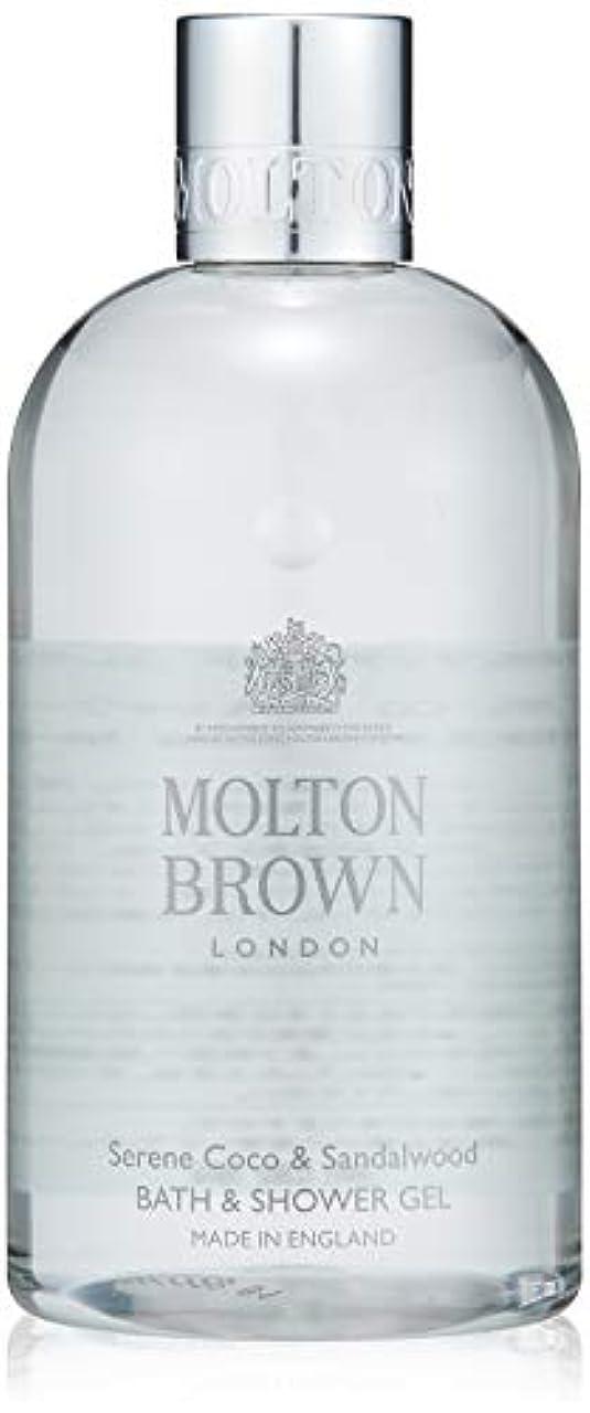 インフレーションぬれた箱MOLTON BROWN(モルトンブラウン) ココ&サンダルウッド コレクション CO バス&シャワージェル