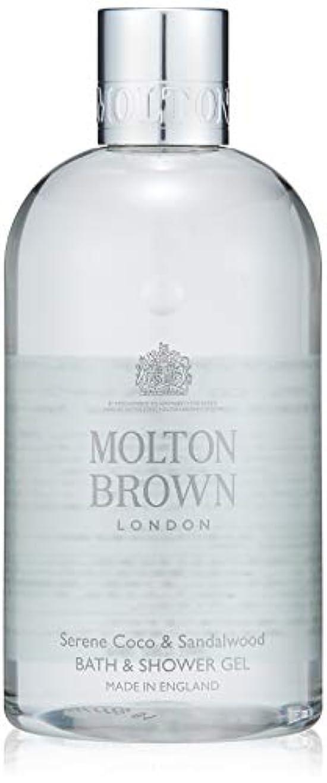 キルトバングラデシュ取り除くMOLTON BROWN(モルトンブラウン) ココ&サンダルウッド コレクション CO バス&シャワージェル