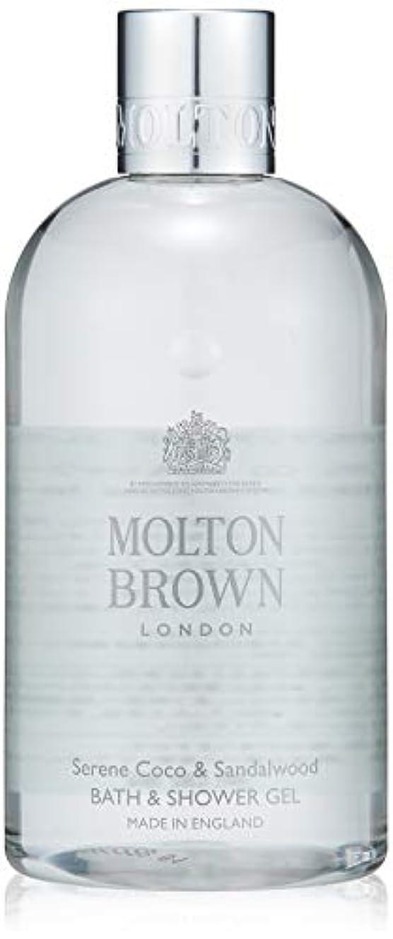 重荷無一文計算するMOLTON BROWN(モルトンブラウン) ココ&サンダルウッド コレクション CO バス&シャワージェル