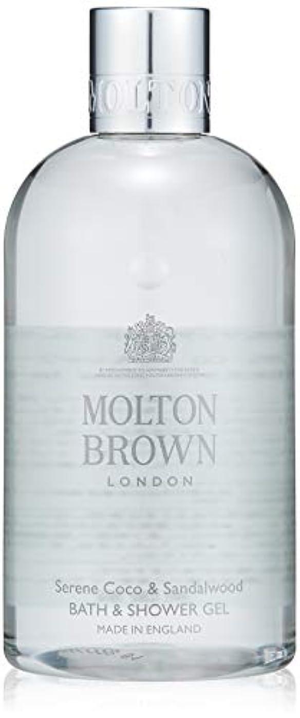 オーバーラン履歴書ケーブルMOLTON BROWN(モルトンブラウン) ココ&サンダルウッド コレクション CO バス&シャワージェル