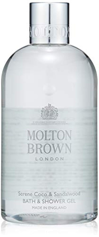 システムつまずく嵐のMOLTON BROWN(モルトンブラウン) ココ&サンダルウッド コレクション CO バス&シャワージェル