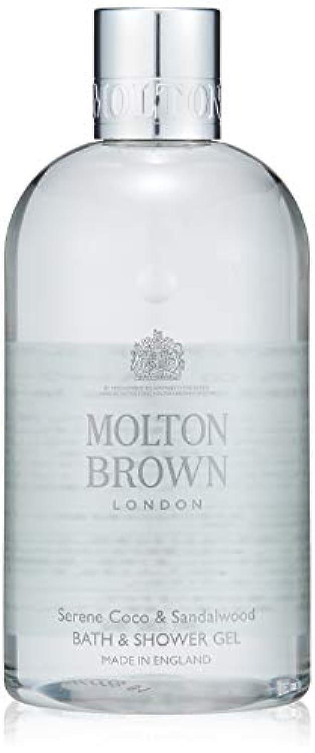MOLTON BROWN(モルトンブラウン) ココ&サンダルウッド コレクション CO バス&シャワージェル