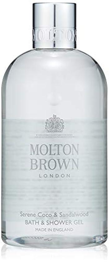 絡み合い接地そこMOLTON BROWN(モルトンブラウン) ココ&サンダルウッド コレクション CO バス&シャワージェル