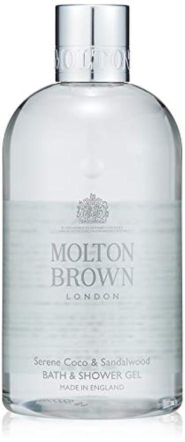 堀専門化する服MOLTON BROWN(モルトンブラウン) ココ&サンダルウッド コレクション CO バス&シャワージェル