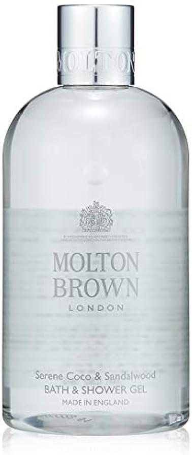 洋服収穫接続MOLTON BROWN(モルトンブラウン) ココ&サンダルウッド コレクション CO バス&シャワージェル