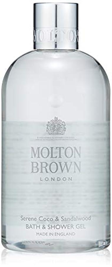 小康答え十一MOLTON BROWN(モルトンブラウン) ココ&サンダルウッド コレクション CO バス&シャワージェル