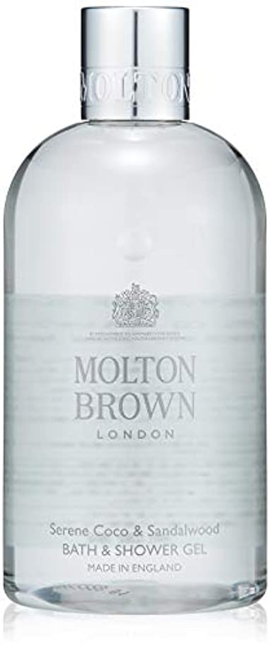 明るい音楽ほぼMOLTON BROWN(モルトンブラウン) ココ&サンダルウッド コレクション CO バス&シャワージェル