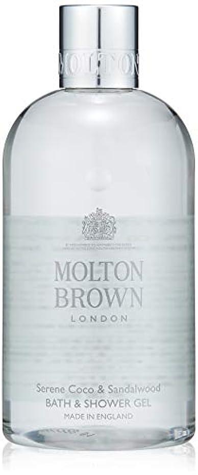 セブンアーティキュレーション鷲MOLTON BROWN(モルトンブラウン) ココ&サンダルウッド コレクション CO バス&シャワージェル