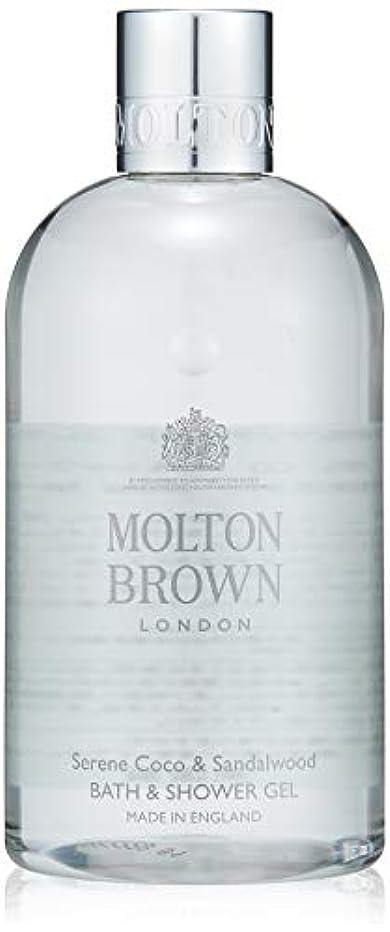 カテナ調整可能抽出MOLTON BROWN(モルトンブラウン) ココ&サンダルウッド コレクション CO バス&シャワージェル