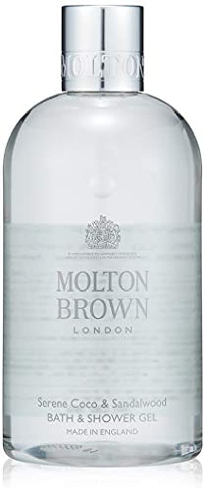 ステートメント一人で行方不明MOLTON BROWN(モルトンブラウン) ココ&サンダルウッド コレクション CO バス&シャワージェル