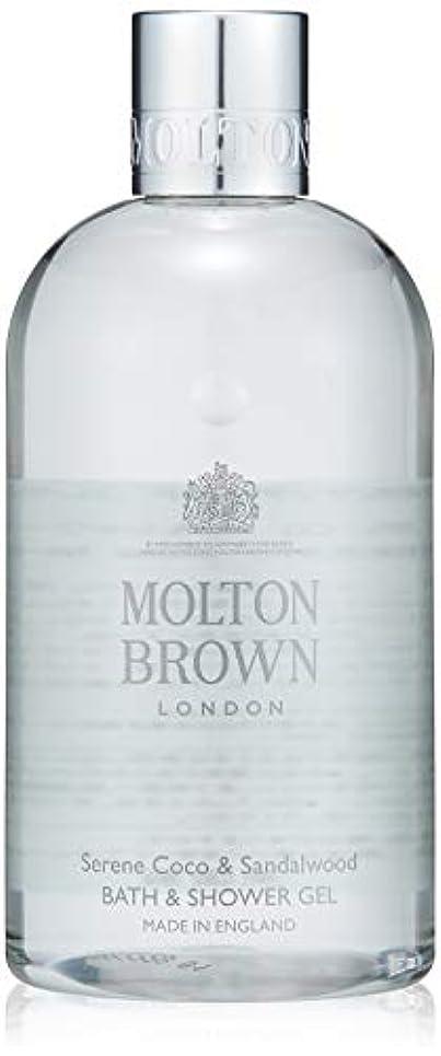 上記の頭と肩名声屋内でMOLTON BROWN(モルトンブラウン) ココ&サンダルウッド コレクション CO バス&シャワージェル
