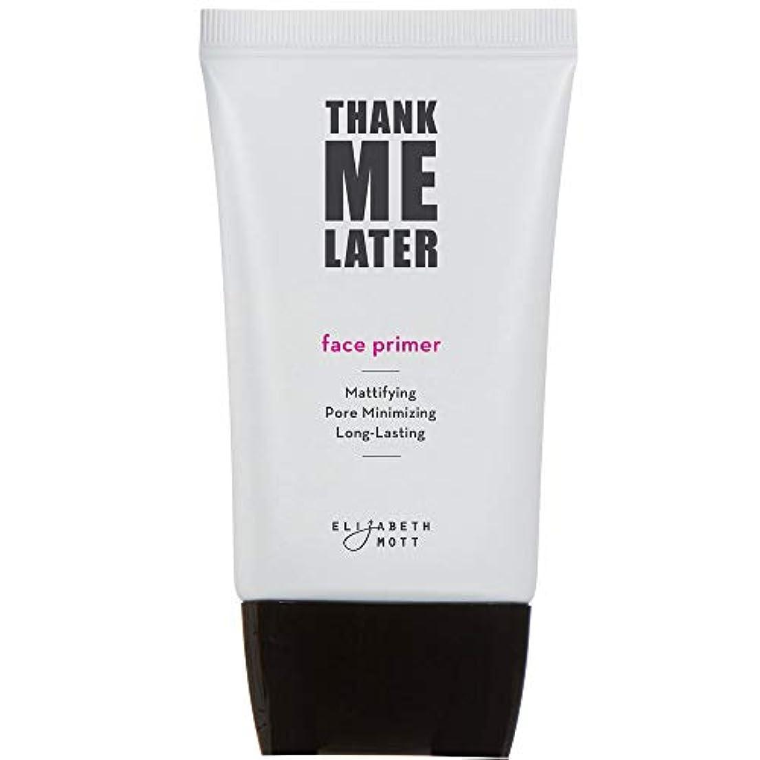セットアップ肥沃なほぼThank Me Later Primer. Paraben-free and Cruelty Free. … Face Primer (30G) フェイスプライマー(下地)
