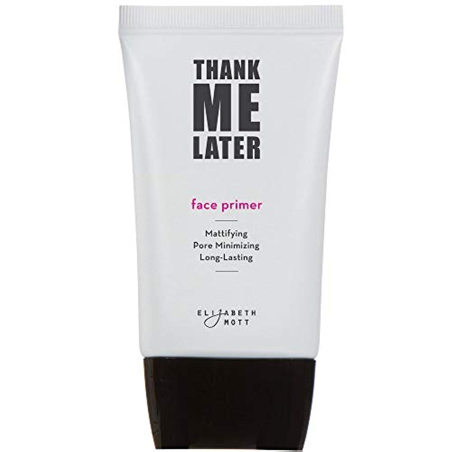 災難壊す群れThank Me Later Primer. Paraben-free and Cruelty Free. … Face Primer (30G) フェイスプライマー(下地)