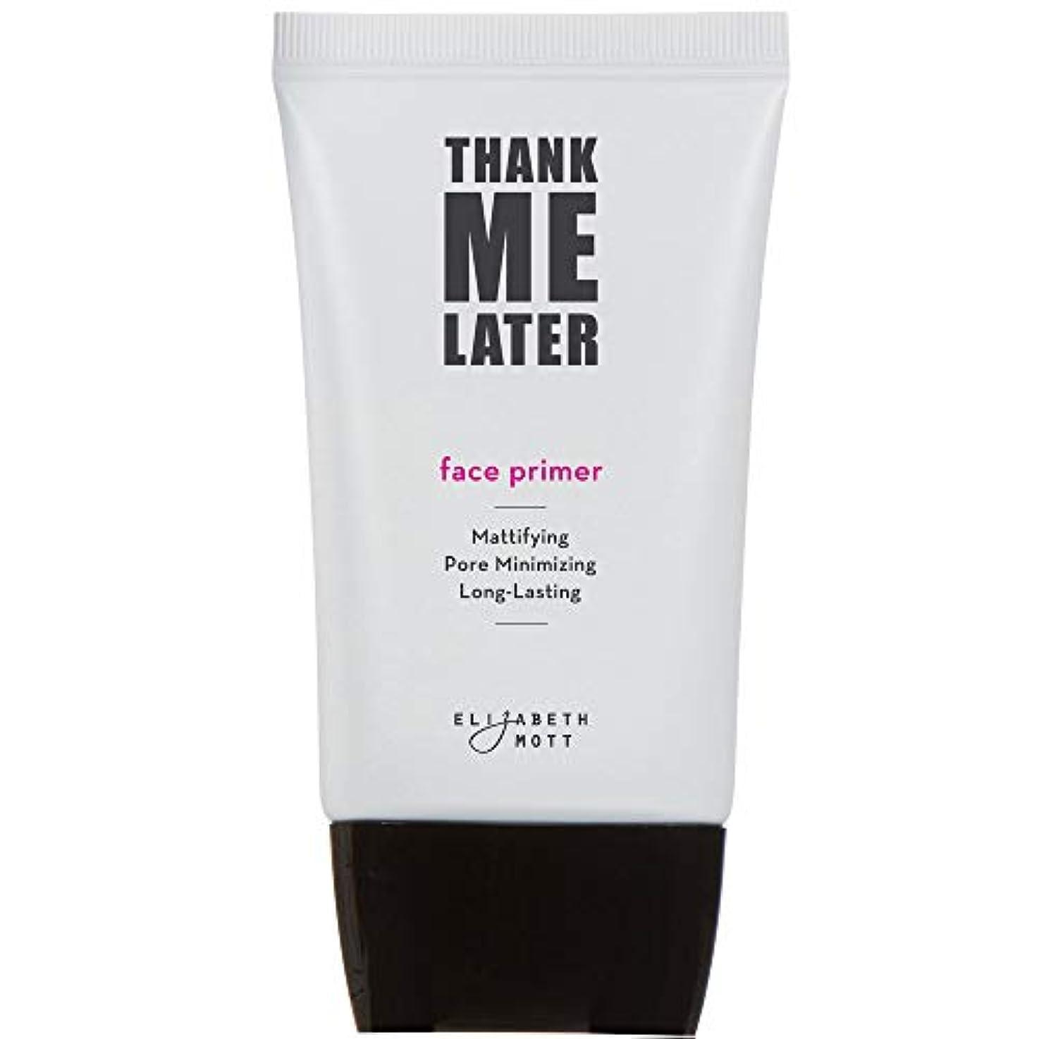 時系列マークダウン居心地の良いThank Me Later Primer. Paraben-free and Cruelty Free. … Face Primer (30G) フェイスプライマー(下地)