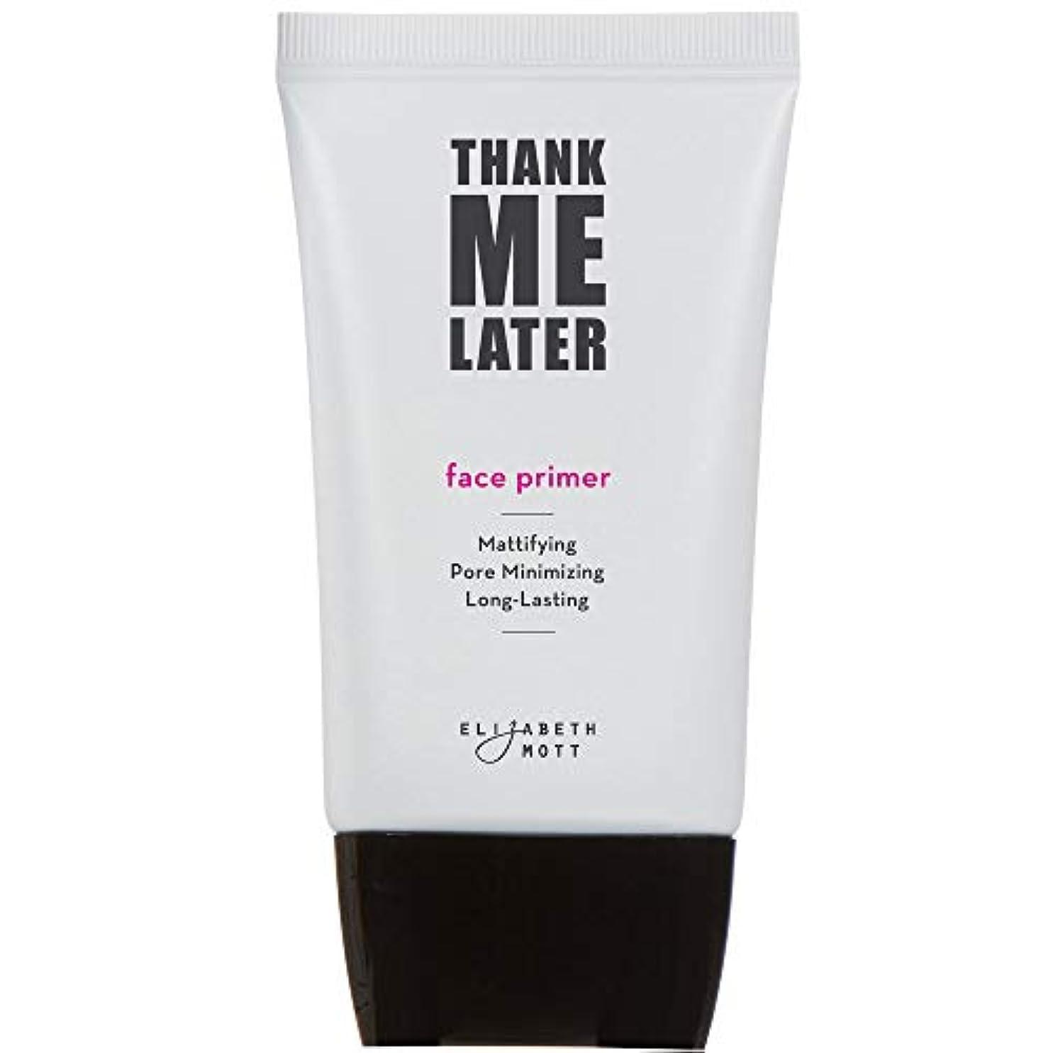 アンペア明確にうなずくThank Me Later Primer. Paraben-free and Cruelty Free. … Face Primer (30G) フェイスプライマー(下地)